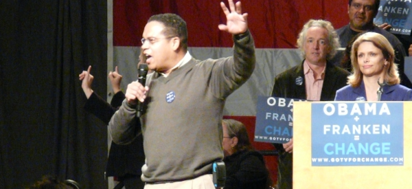 Rep. Ellison to host LGBT health panel