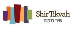 shir_tikvah-page-001
