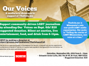 Join us tonight for Our Voices: A media/arts showcase